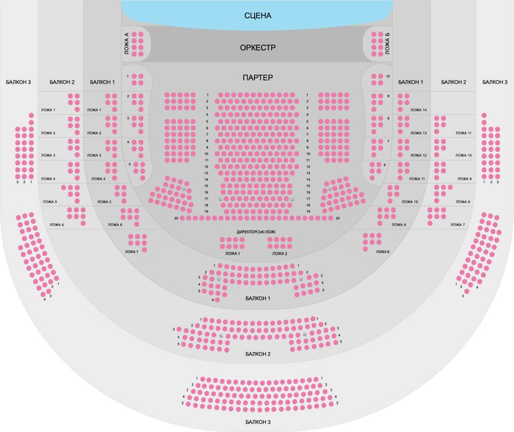 Схема залу Львівського оперного театру