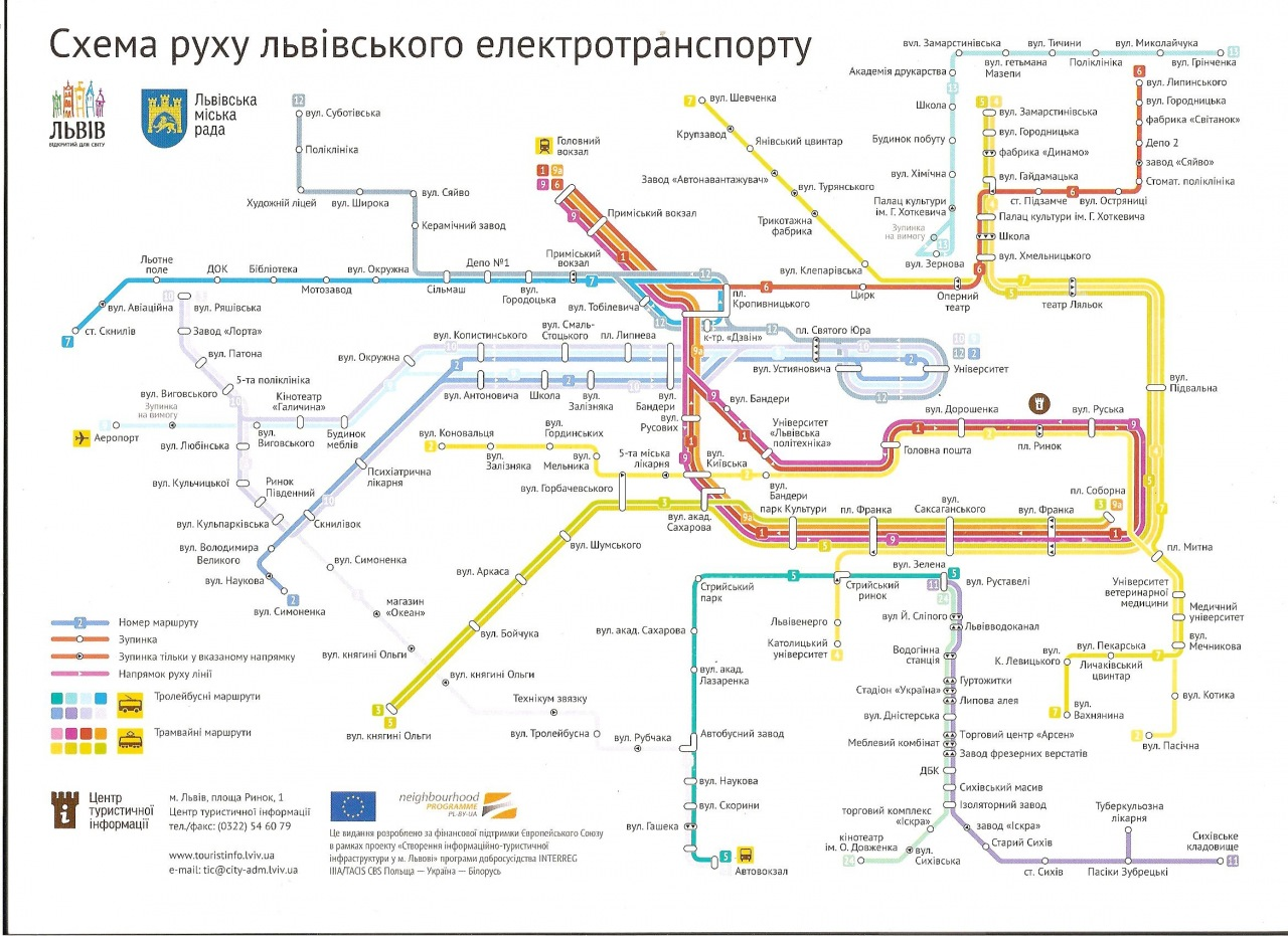 схема руху електротранспорту