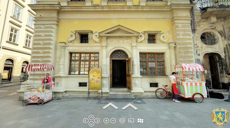 Музей Львів