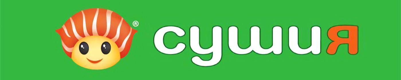 сушия лого